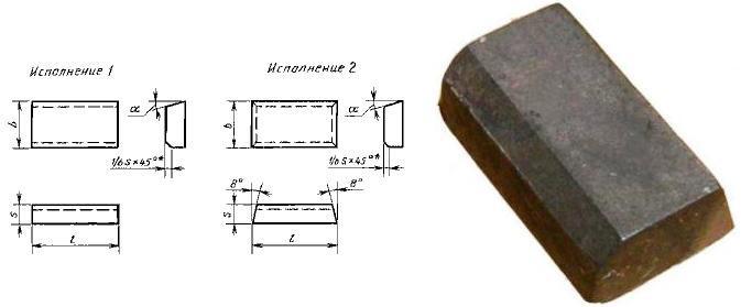 Пластина твердосплавная напайная 13371 Т15К6 (13391 Т15К6)