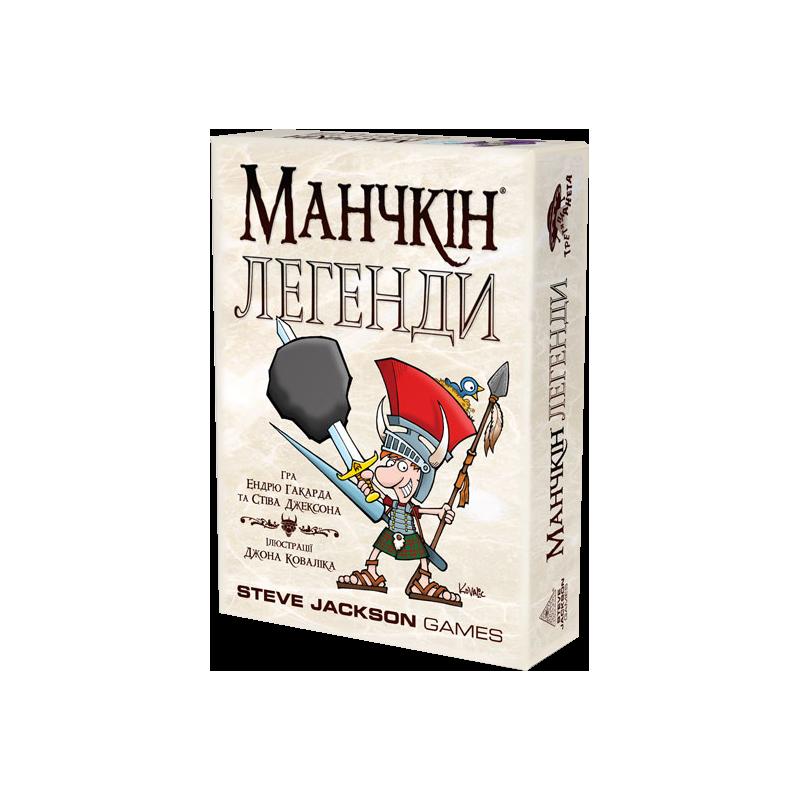 Манчкін Легенди (Легендарный Манчкин, Munchkin Legends) (укр.)