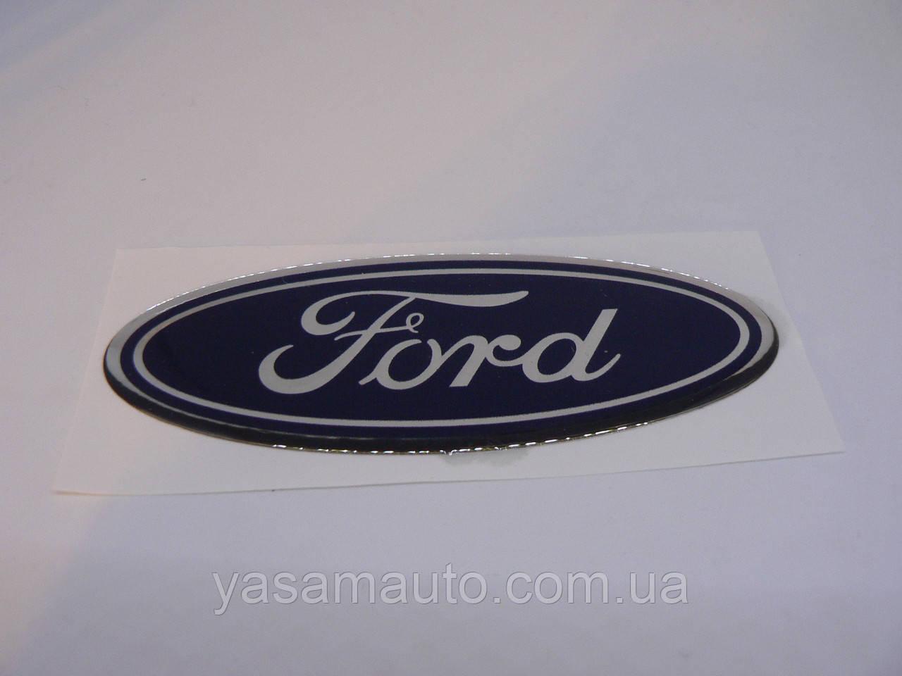 Наклейка s овал FORD 91.5х36.4х1.4мм силиконовая на клеевом слое жесткая эмблема на авто Форд