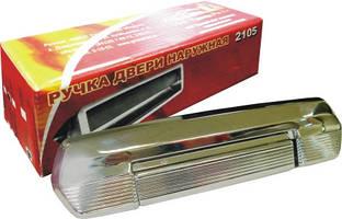 Ручка двери ВАЗ 2101-2103, 2106 наружная задняя левая