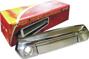 Ручка двери ВАЗ 2101-03, 2106 наружная пердняя правая