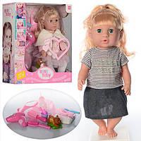 Кукла-пупс интерактивная 30720-24C-26C: говорит несколько фраз, 42 см, аксессуары
