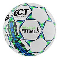 Футбольный мяч Select Academy №4 (original) Дания 4 размер футзальный