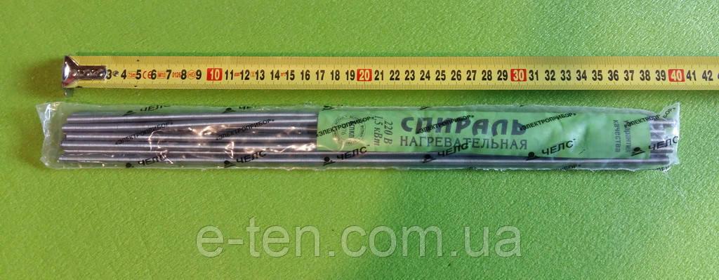 Спіраль універсальна 1500Вт / 220V / L=39див ( ніхром - 12% ) для електроплит, електроконфорок (упаковка 10шт)