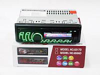 Автомагнитола пионер Pioneer 8506D RGB подсветка+ съемная панель, фото 3
