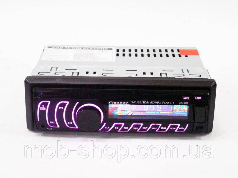 Автомагнитола пионер Pioneer 8506D RGB подсветка+ съемная панель