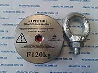 Поисковый неодимовый магнит на 120 кг Тритон