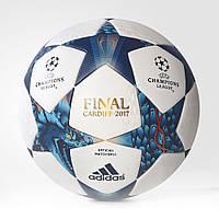 Профессиональный футбольный мяч Adidas Finale Cardiff 2017 год