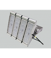 Модульный прожектор LedLife Kite FL 200W 24000Lm 4 модуля