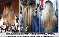 Наши волосы на наших красивых покупательницах.Фото в живую!!!!