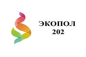 Наливной пол ЭКОПОЛ  202 (паропроницаемый)
