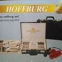 Набор столовых приборов Hoffburg HB 7755 G 72 предмета