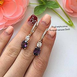 """Сережки """"Саміра"""" позолота 585 проба, фіолетові камені."""