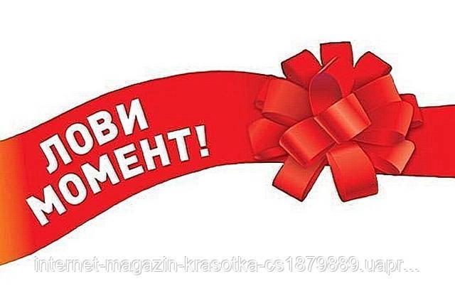 """Акция """"Лови момент"""" с 11.05.17 по 18.05.17"""