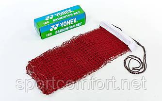 Сетка для бадминтона Yonex 6 м х 0.76 м
