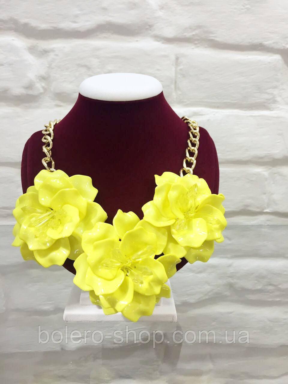 Подвеска  женская колье большое объемное желтое цветы итальянская бижутерия