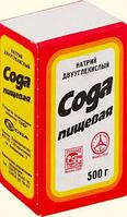 Сода к/п 0,5 кг