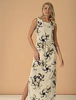 Платье Бланес, фото 1