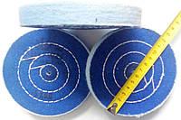 Круг тканевый полировальный муслиновый синий d125 мм