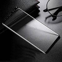 Защитное стекло Samsung Galaxy S8 Plus 3D (Mocolo 0,33мм)