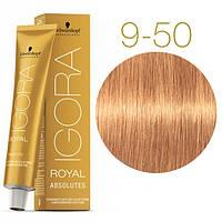 Igora Royal Absolutes - Крем краска для волос 9-50 Экстра светлый блондин золотистый натуральный, 60 мл