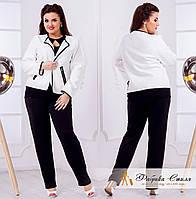 Пиджак белый с черной оконтовкой