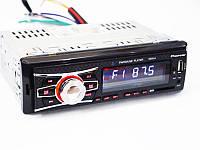 Автомагнитола пионер Pioneer 6083 Bluetooth+MP3+FM+USB+SD+AUX, фото 2