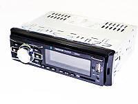 Автомагнитола пионер Pioneer 6083 Bluetooth+MP3+FM+USB+SD+AUX, фото 3