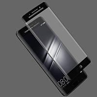 Защитное стекло Huawei Mate 9 Pro 3D (Mocolo 0,33мм)