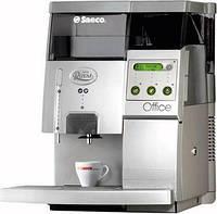 Кофемашина автомат Saeco Royal Office б/у