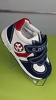 Детские кроссовки-туфли для мальчика 21-26