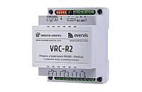 Цифровой модуль ввода-вывода VRC-R2 Новатек-Электро