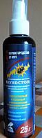 Мухостоп - средство от мух, насекомых, комаров  25 гр