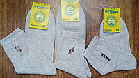 Мужские носки ЛЕН-100%,Житомир,упаковка 10 пар.
