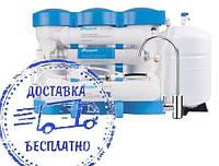 Фильтр обратного осмоса Ecosoft P`URE AQUACALCIUM