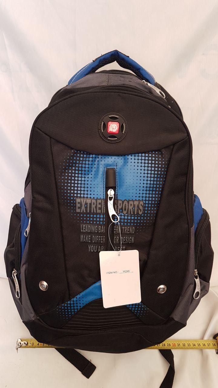 Рюкзак городской, школьный Extreme sport 45x35x15