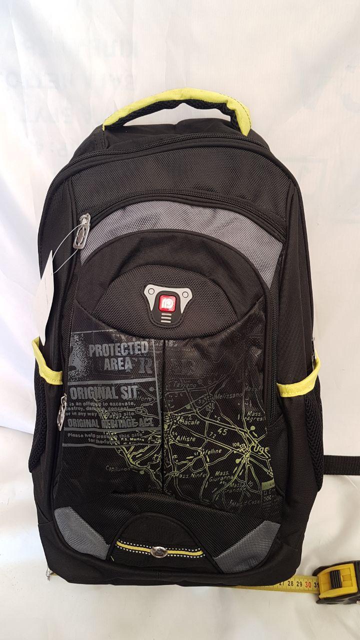 Рюкзак городской, школьный 45x30x15