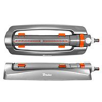 WHITE LINE Ороситель осциллирующий, с регулируемой шириной полива, на металлической основе, WL-Z22