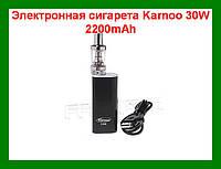 Электронная сигарета вэйп Karnoo 30W 2200mAh!Акция, фото 1