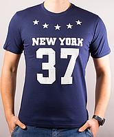 Оригинальная мужская футболка с надписью