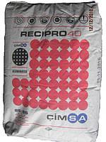 Цемент глиноземистый Cimsa