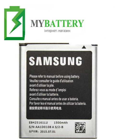 Оригинальный аккумулятор АКБ батарея Samsung EB425161LU S7260 S7262 i679 S7270 S7272 S7275 S7278 S7390 S7392