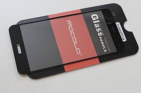 Защитное стекло Huawei Ascend P10 Lite Full Cover (Mocolo 0.33mm)