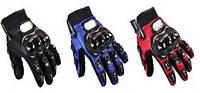 Мотоперчатки текстильные Probiker Blue