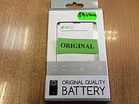 Аккумуляторная Батарея Samsung S4 (i9500)Кат.Extra
