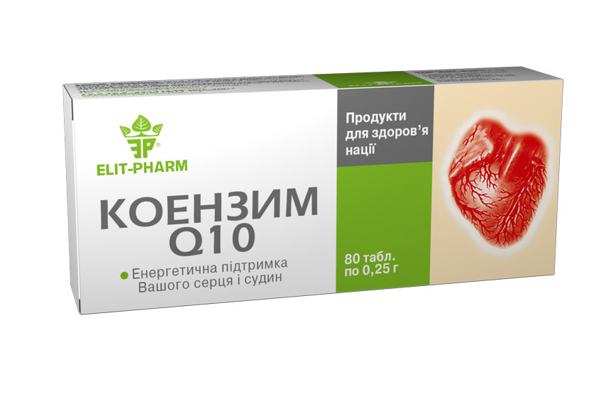 Коэнзим Q 10(Элит-Фарм) 80 табл.