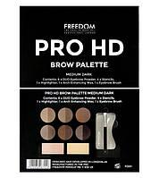 Набор для бровей Freedom Makeup London Pro HD Brow Palette цвет-  Medium/ Dark