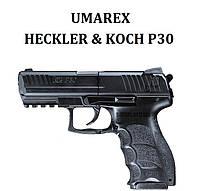 Пневматический пистолет Umarex Heckler&Koch P30