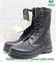Берцы НАТО ЭКО  черные кожа зима