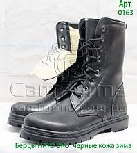 Берци НАТО ЕКО чорні шкіра зима